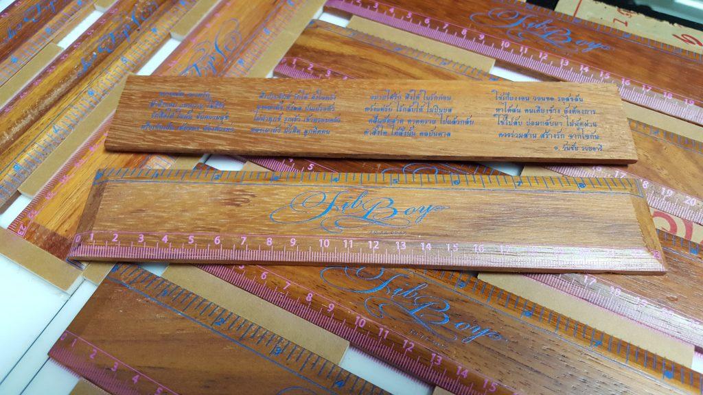 งานสกรีนไม้บรรทัดไม้