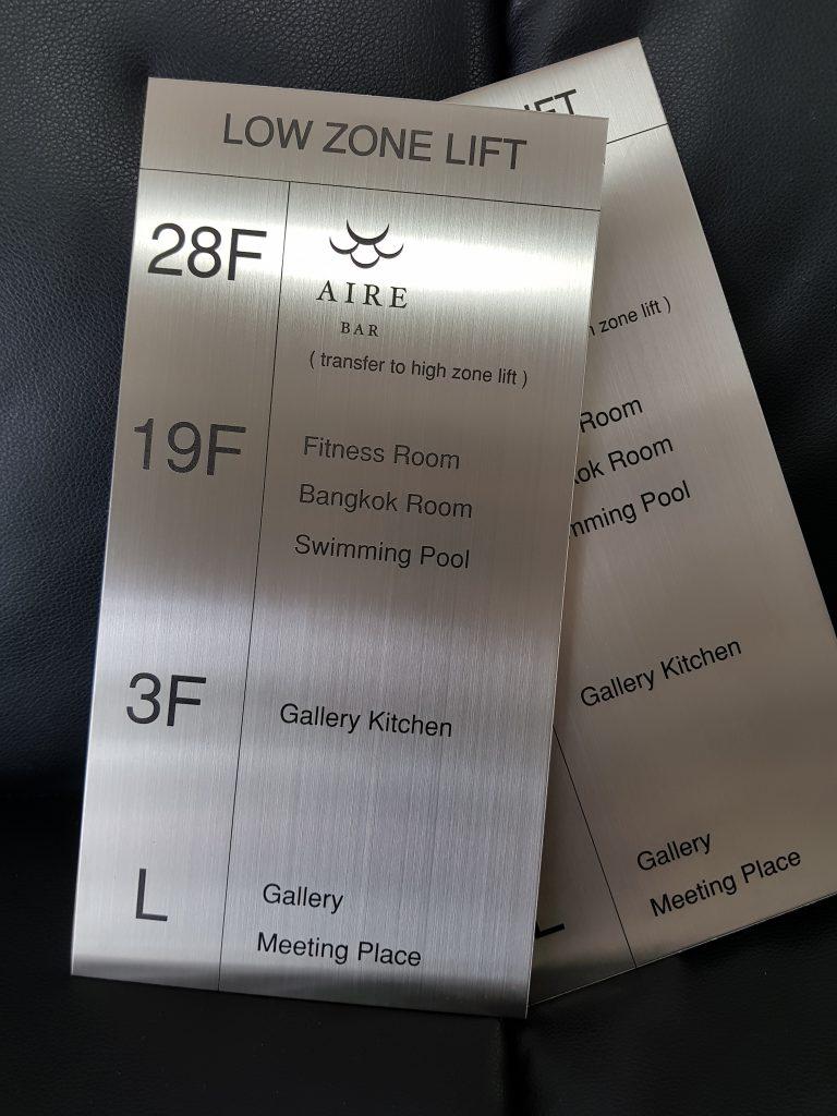 พิมพ์แผ่นป้ายเหล็ก แผ่น stainless (UV Print)