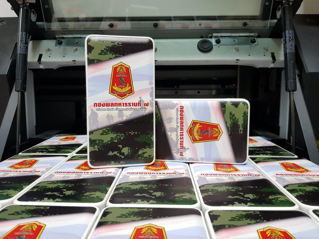 พิมพ์รูปภาพลงบนพาวเวอร์แบงค์สีขาว ลาย กองพลทหารราบที่ 7