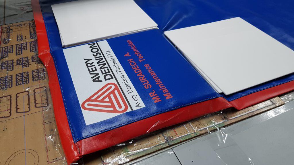พิมพ์โลโก้แผ่นผ้าใบ สีน้ำเงิน