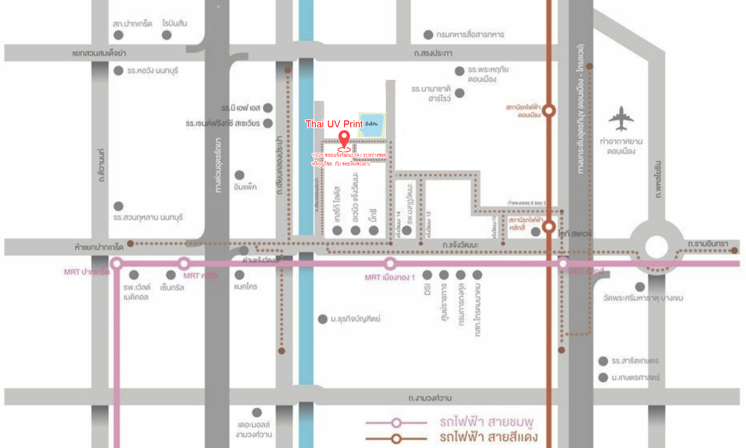ร้าน Thaiuvprint แผนที่ เมืองทอง นิเวศน์ 1 ซอยริมพะเยา