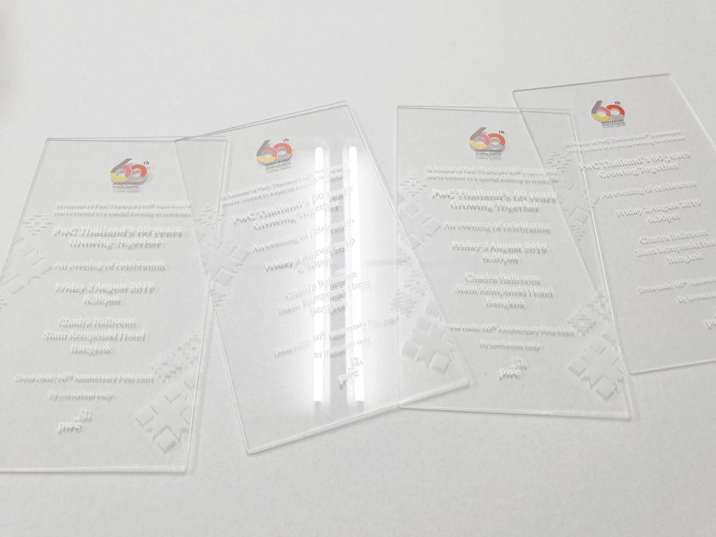 การ์ดอะคริลิค พร้อมเลเซอร์แกะสลัก Acrylic Card