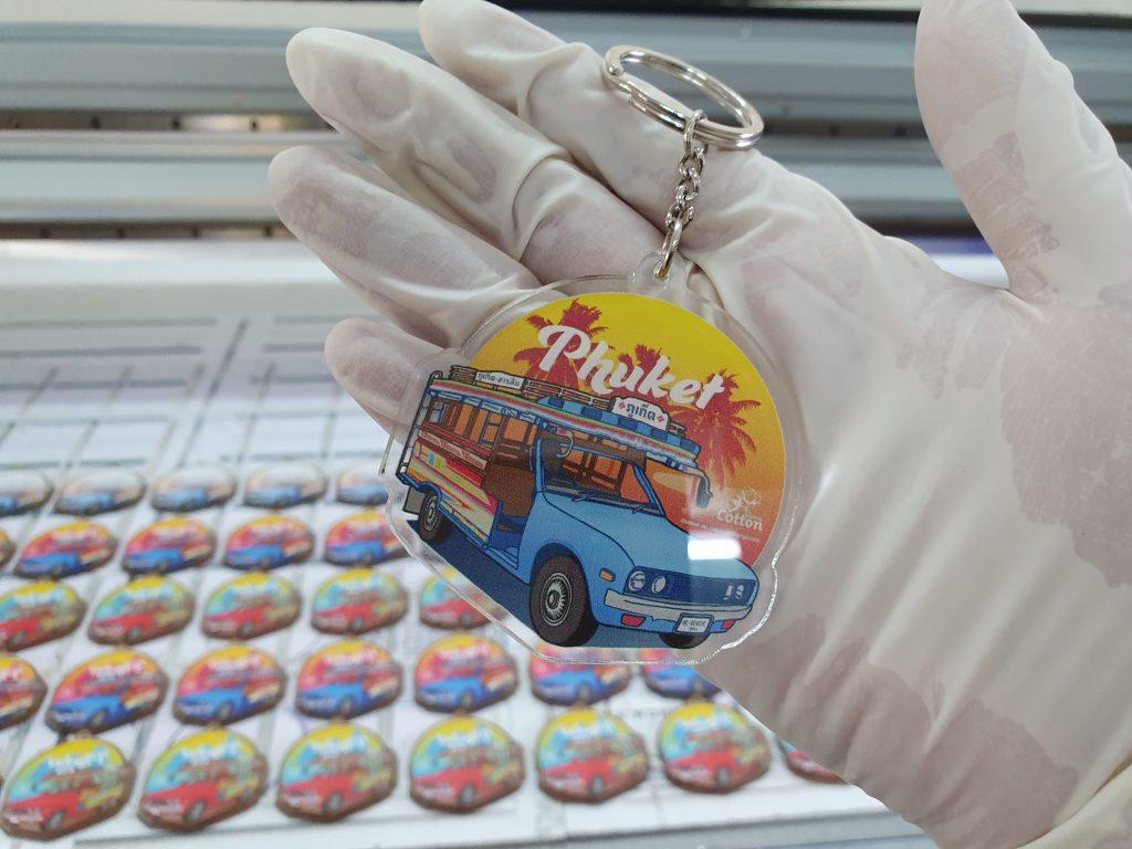 รับทำพวงกุญแจอะคริลิค Phuket