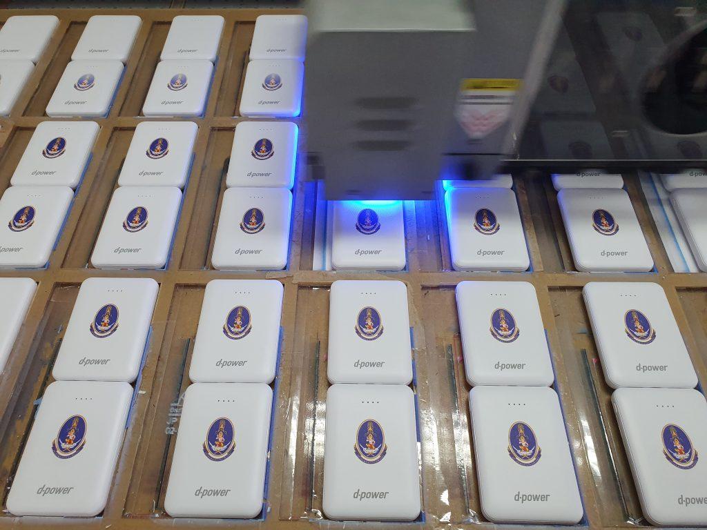 พิมพ์โลโก้การ์ตูน D-POWER Power Bank